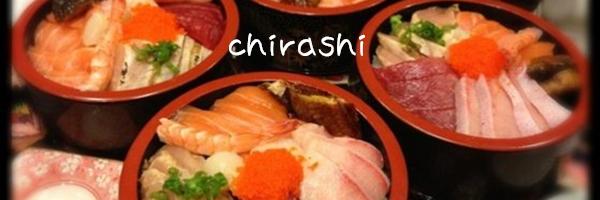 menus Chirashi